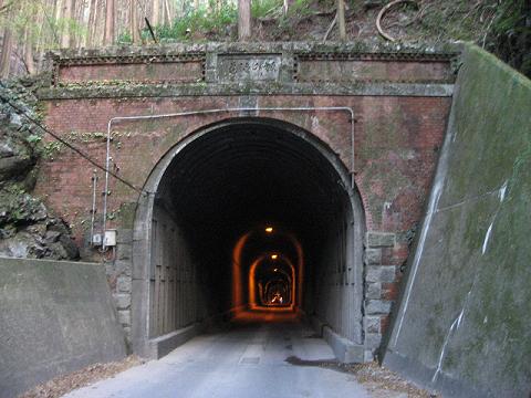 現在の坂下隧道