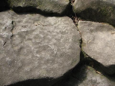 熊野古道伊勢路・馬越峠の石畳に彫られた文字