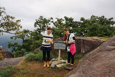 天狗倉山登頂記念写真を撮るツアー参加女性2人