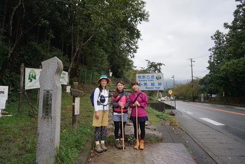 熊野古道伊勢路・馬越峠登り口にてガイド内山裕紀子とツアー参加女性の記念写真