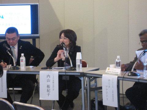 ③熊野古道国際交流シンポジウム尾鷲2009