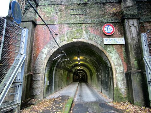三重県熊野市の鬼ヶ城歩道トンネル(木本隧道)