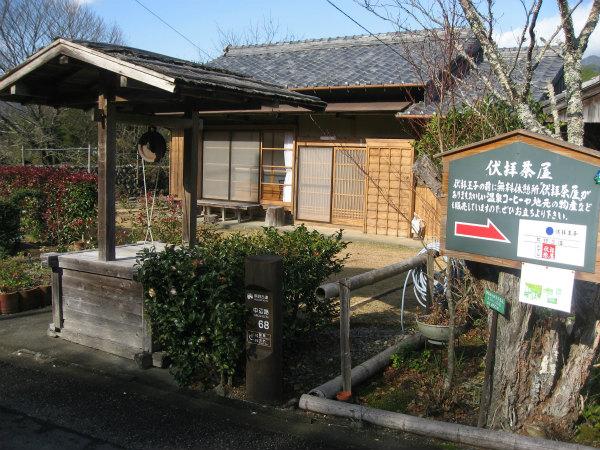 伏拝地区の菊水井戸