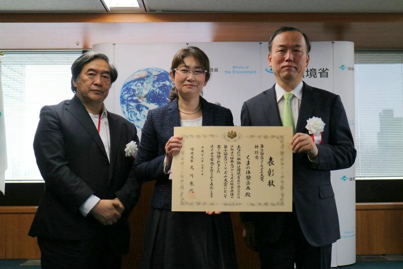 エコツーリズム大賞表彰式にて表彰状を持つ内山裕紀子