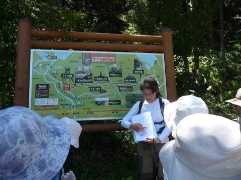 熊野古道伊勢路・馬越峠の看板の前でガイドする内山裕紀子