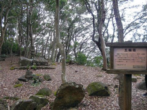 熊野古道中辺路・高野坂の五輪塔