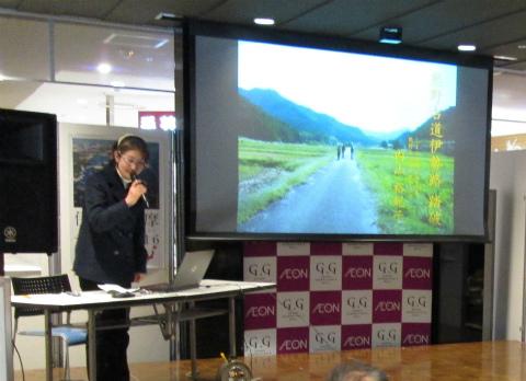 くまの体験企画代表の内山裕紀子がトークショーに出演