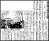 紀伊半島みる観る探検隊の三浦越えツアーについて南海日日記事