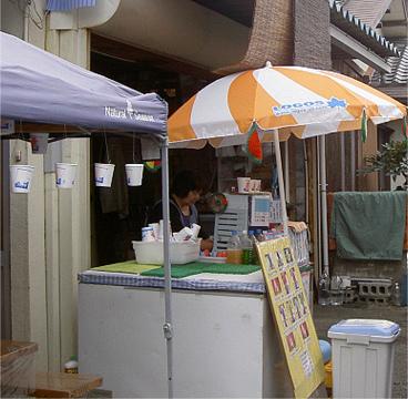 新宮市の仲氷店