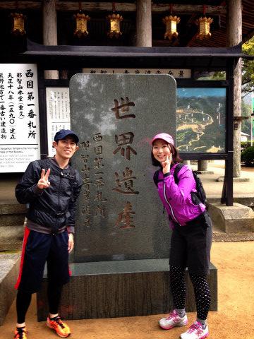 那智山青岸渡寺にて世界遺産石碑とツアー参加の夫婦