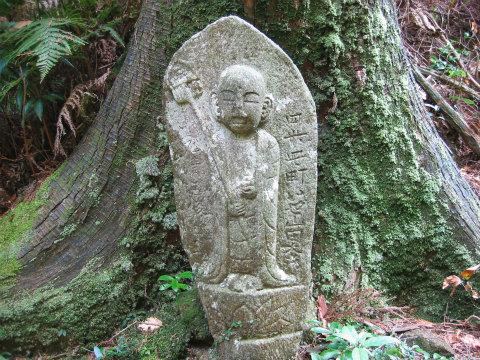 熊野古道伊勢路・八鬼山越えの丁石