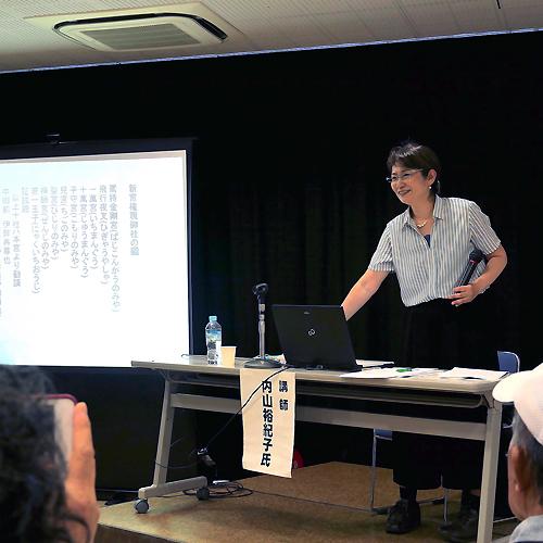 熊野市民大学で講師を務める内山裕紀子