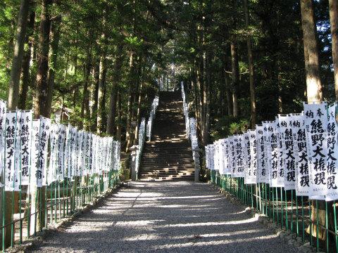 熊野本宮大社の参道